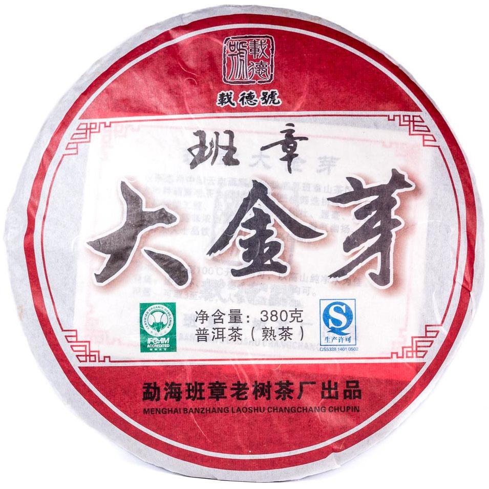 Банчжан Да Цзинь Я, блин 380 гр