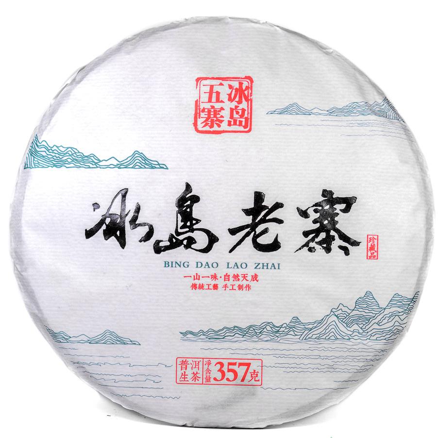 Бин Дао Лао Чжай, блин 357 гр