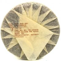 Гу Шу Ча, блин 357г