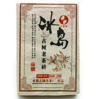 "Гу Юэн Чун ""Шоколадка"", 2013 г., 100гр"