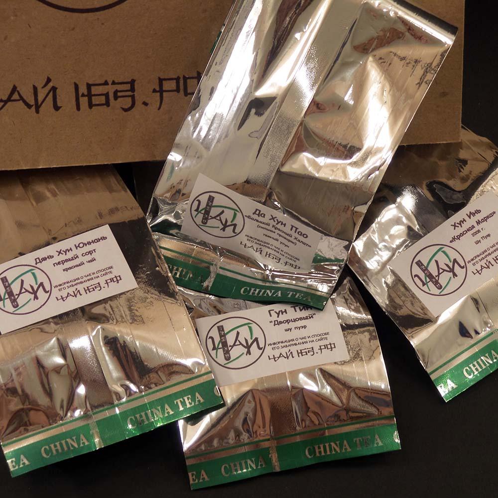 Набор Темные (ферментированные) Китайские Чаи