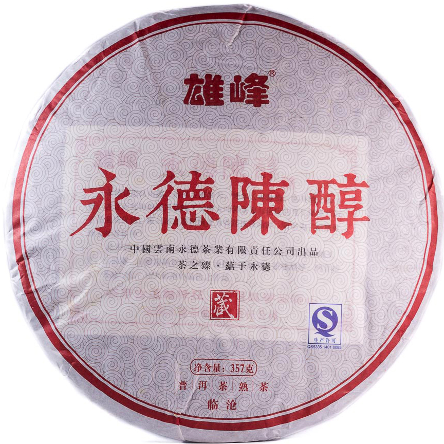 Старое Вино из Юндэ, блин 357г